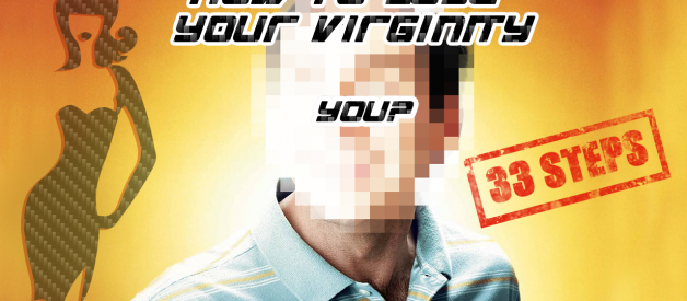 33 Steps to Losing Your Virginity (For Men)