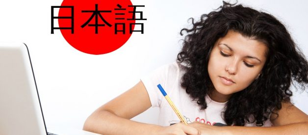 5 Best Websites to Learn Japanese Online