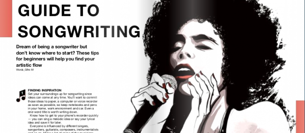 A Beginner's Guide To Songwriting