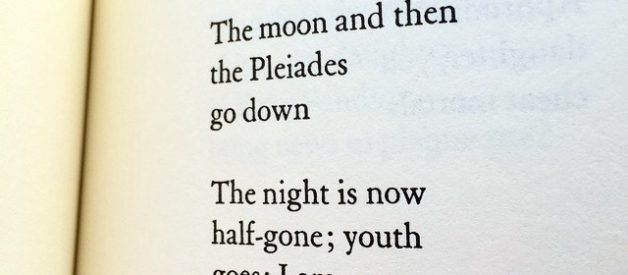 Astronomers crack the secret of this gorgeous poem by Sappho