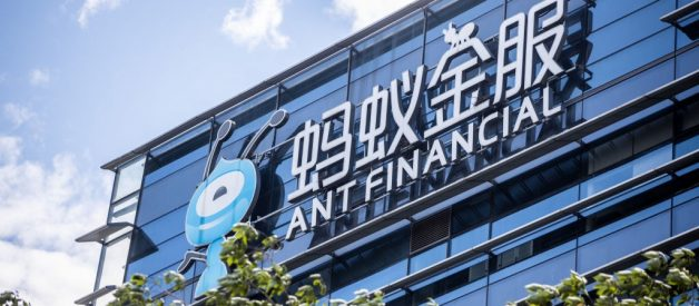 How Ant Group Became the Biggest Fintech Company in the World