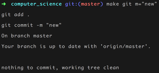 Makefile git add commit push github All in One command