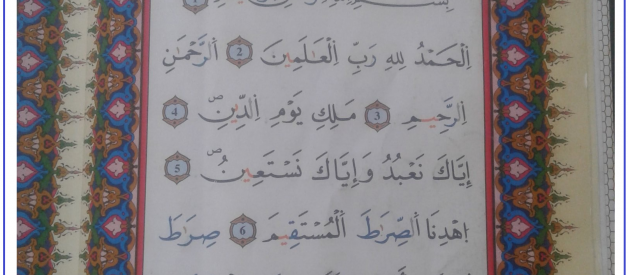 Surah Al-Fatiha with English Translation