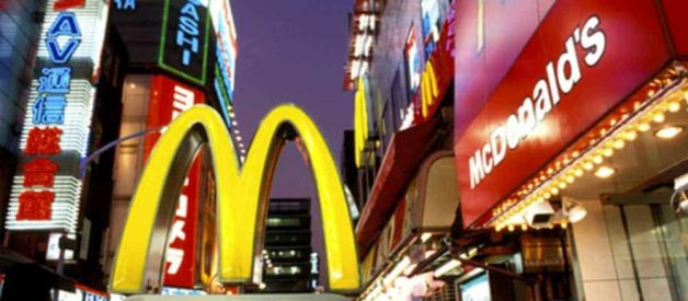 The Birth Of McDonald's: A Brief History