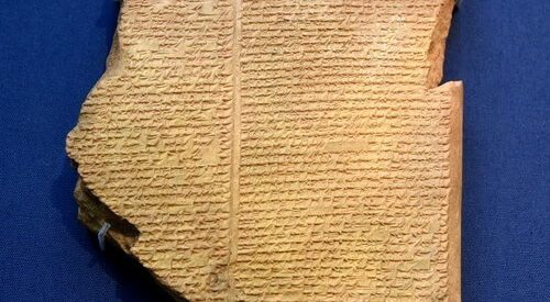 The First Civilization on Earth: Sumerians from Ancient Mesopotamia