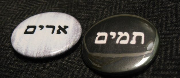 The lost meaning of 'urim and thummim': mysterious oracle of the Old Testament